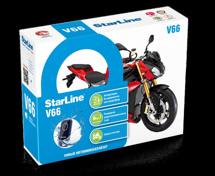 Сигнализации на мотоциклы