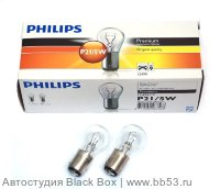 Автолампа P21/5w (BAY15d) 12V Philips 12499CP