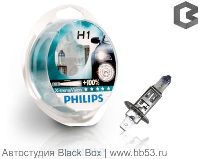 H1 Philips X-TREME VISION [EUROBOX 2 шт. 55W P14.5s+100%]