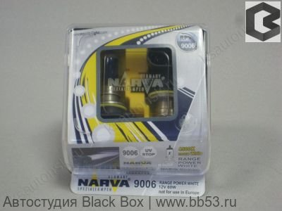 HB4/9006 Narva RANGE POWER WHITE 4500K 48626S2 [BOX 2шт. /12v/60W/P22d]