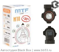 H10 MTF Light LongLife Standard + 30% 3000K [BOX 1 шт. 42W 850Lm PGU]