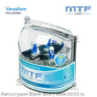 H10 MTF Light Vanadium 5000K [EUROBOX 2 шт. 42W]