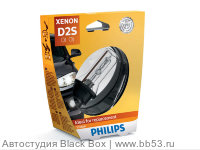 D2S Philips Vision 85122VIC1 35W 85V P32d-2 1шт
