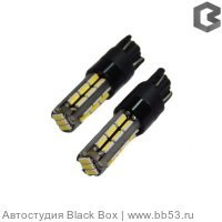DIXEL PREMIUM CANBUS T10 (W5W) 27 4014 SMD, белый, 594Lm, 12V