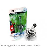 H4 Philips Long Life EcoVision x4 [блистер 1 шт. 60/55W P43t-38]