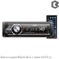 Mystery MMD-696U [DVD/SD/mp3/front USB/front AUX in/EQ/RCA]