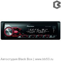 Pioneer MVH-280FD [без CD/100Wx4 FD усил/mp3/front USB/front AUX in/EQ/2 RCA/красная подсветка/2016]