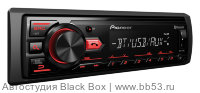 Pioneer MVH-29BT [без CD/mp3/bluetooth/FLAC/front USB/front AUX in/EQ/1 RCA/красная подсветка]