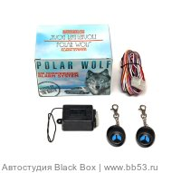 Polar Wolf PWm-1 MOTOWOLF [1-way/мотосигнализация Полярный Волк]