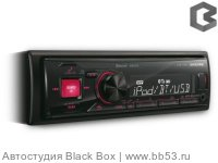 Alpine UTE-72BT [бездисковая/Bluetooth/front USB+AUX in/EQ/2 RCA Sub control/красная подсветка]