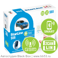StarLine S66 BT 2CAN+2LIN GSM [2CAN+2LIN/GSM/метка х2/bluetooth/датч. перемещ/турботаймер/сирена]