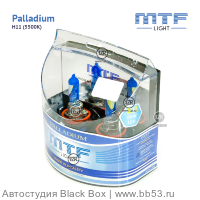 H11 MTF Light Palladium 5500K [EUROBOX 2 шт. 55W PGJ19-2]