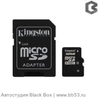 Kingston 32Gb [Micro SDHC-карта с адаптером класс 10]