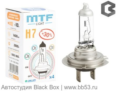 H7 MTF Light LongLife Standard + 30% 3000K [BOX 1 шт. 55W 1400Lm PX26d]