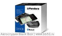 Pandora DX-90B [CAN/USB/Bluetooth/SLAVE/-2-way/диалоговый код /датч.наклона, движ, перемещения]