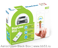 StarLine M32 CAN [GSM/GPS/ГЛОНАСС/сим карта МТС в комплекте/Телематика/АВТОЗАПУСК]