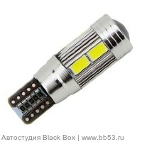 DIXEL T10 (W5W) CANBUS 10 5630 SMD, ЛИНЗА, белый, 12-24V