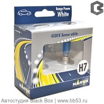 H7 Narva RANGE POWER WHITE 4500K [BOX 2шт. /12v/55W/48607S2/PX26d]