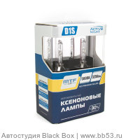 Биксенон лампа MTF Light D1S ACTIVE NIGHT + 30% 5000K 85V 35W 3258Lm комплект 2шт