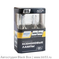 Биксенон лампа MTF Light D1S ACTIVE NIGHT + 30% 6000K 85V 35W 3250Lm комплект 2шт