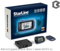 StarLine V62 Moto [2-way/dialog 128 кан./датчик наклона и перемещения/контроль аккум/NEW]