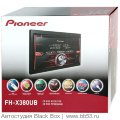 Pioneer FH-X380UB [ЖК дисплей/mp3/front USB/AUX/1 RCA out/красная подсветка] 3