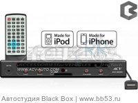 ACV AVD-4205R [1/2 DIN плеер/DVD/USB/SD/AUX/MP3/WMA/пульт ДУ/1GB flash в подарок]