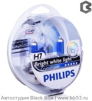 H7 Philips CRYSTAL VISION 4300K 12972CVSM [EUROBOX 2 шт. + 2шт. W5W 55W PX26d]