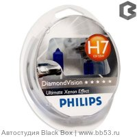 H7 Philips DIAMOND VISION 5000K 12972DVS2 [EUROBOX 2 шт. 55W PX26d]