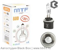 H27/880 MTF Light LongLife Standard + 30% 3000K [BOX 1 шт. 27W 477Lm PG-13]
