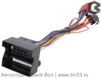 Intro ISO OP-04 Opel Astra 03->/Vectra 04->/Mercedes 04-> [провод ISO-OEM]