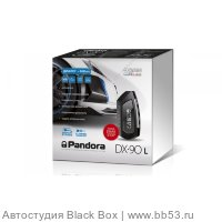 Pandora DX-90L [CAN/USB/SLAVE/-2-way/диалоговый код /датч.наклона, движ, перемещения]