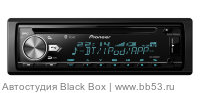 Pioneer DEH-X5900BT [MIXTRAX/mp3/bluetooth/front USB/3 RCA out Sub control/любая подсв./2017]