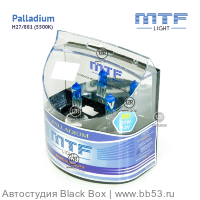 H27/881 MTF Light Palladium 4467K [EUROBOX 2 шт. 27W 219Lm PGj-13]