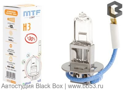 H3 MTF Light LongLife Standard + 30% 3000K [BOX 1 шт. 55W 1450Lm PK22s]