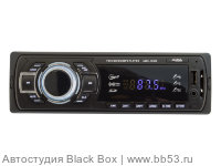 AURA AMH-100W [без CD/mp3/USB/SD/EQ/1 RCA sub control/белая подсветка/несъемная панель]