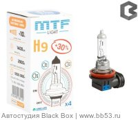 H9 MTF Light LongLife Standard + 30% 3000K [BOX 1 шт. 65W 2000Lm PGJ19-5]