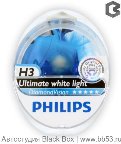 H3 Philips DIAMOND VISION 5000K 12336DVS2 [EUROBOX 2 шт. 55W PK22s]