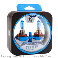H9 MTF Light Vanadium 5415K [BOX 2 шт. 65W 626Lm PGJ19-5]