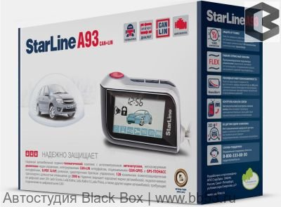 StarLine A93 CAN+LIN [CAN+LIN/2-way/dialog 128 кан/автозапуск/датч. перемещ/телематика/турботаймер]