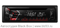 Pioneer DEH-S100UB [mp3/front USB/front AUX in/EQ/1 RCA/красная подсветка/2018]