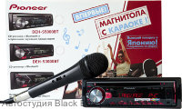 Pioneer MVH-S300BT-K [без CD/mp3/Bluetooth/front USB/front AUX in/EQ 13/2 RCA/МИКРОФОН ДЛЯ КАРАОКЕ]
