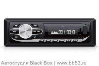 ACV AVS-1724W [24V/без CD/mp3/front USB/SD/EQ/1 RCA/белая подсветка/несъемная панель]
