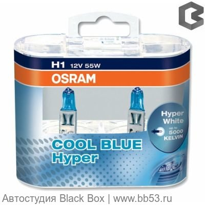 H1 Osram COOL BLUE HYPER PLUS 5000K 62150CBH+-DUOBOX [EUROBOX 2 шт. 55W P14.5s]