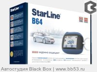 StarLine B64 2CAN SLAVE [2CAN/2-way/dialog 512 кан/гибкие каналы/телематика/история тревог]