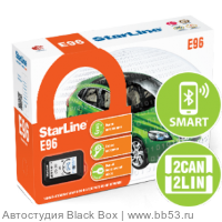 StarLine E96 2CAN+2LIN BT [2CAN+2LIN/bluetooth/автозапуск/датч. перемещ/турботаймер]